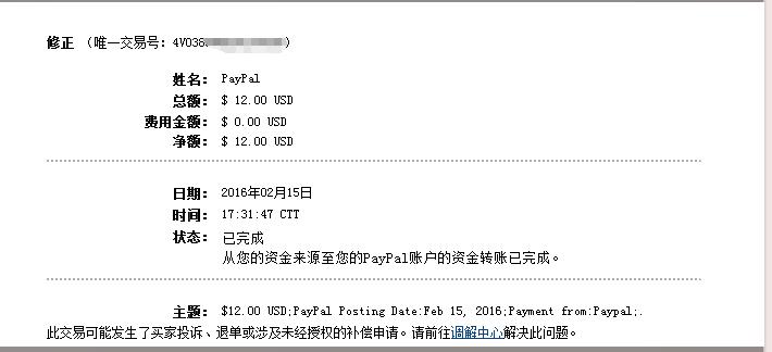 QQ截图20160217051006