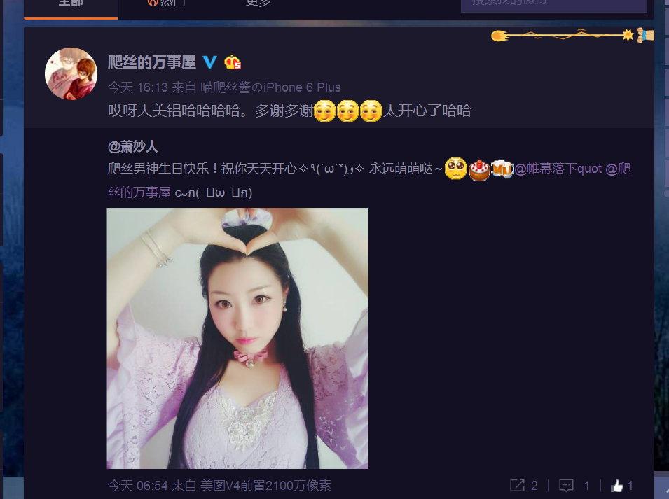QQ截图20160316210114_看图王