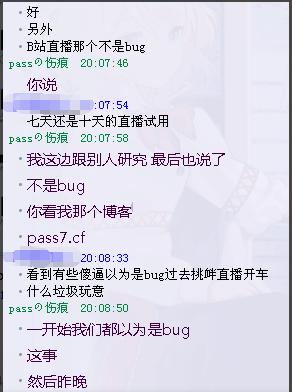 QQ图片20160505212510