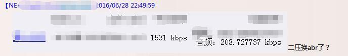 QQ截图20160628234031