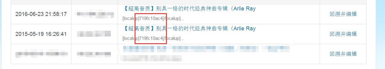 QQ截图20160624000708