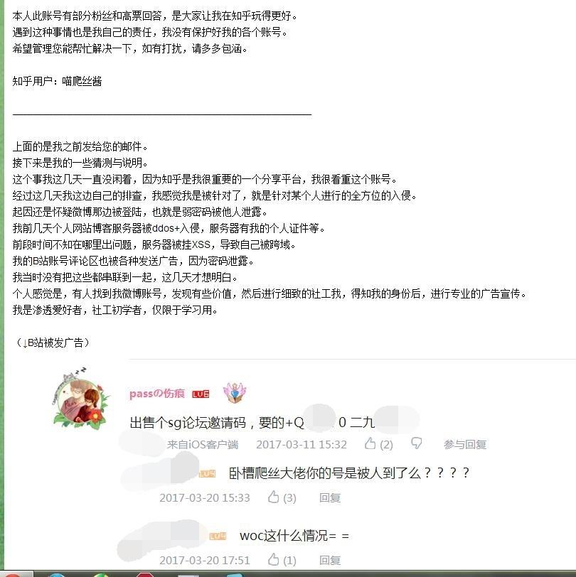 3_看图王